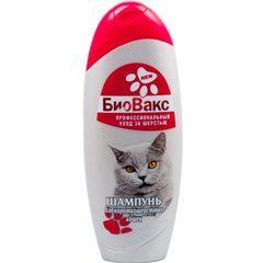 Шампунь Биовакс для короткошерстных кошек