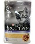 Влажный корм для котят Pro Plan Junior ПроПлан Юниор