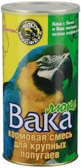 ВАКА Люкс 800г для крупных попугаев