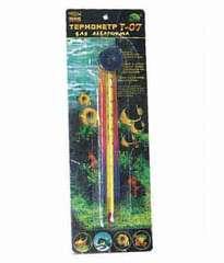 "Термометр для воды ""Тритон"""