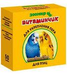 """Витамины """"Витаминчик"""" для птиц (укрепление пера) Зоомир"""