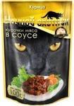 Корм для кошек в соусе Ночной охотник 100 гр.