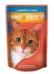 Консервированный корм Прохвост для кошек