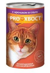 Консервированный корм Прохвост для кошек с кроликом