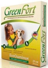 БИОошейник репеллентный для собак GreenFort