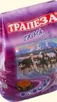 Сухой корм для собак Трапеза Прима для активных собак