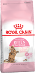 Royal Canin KITTEN STERILISED Корм для стерилизованных котят