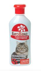 Шампунь Биовакс для длинношерстных кошек
