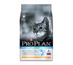 Сухой корм для взрослых кошек с курицей PRO PLAN® Housecat