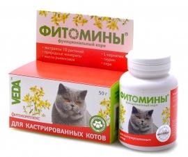 """Фитомины """"Фитоэлита"""" для кастрированных котов"""