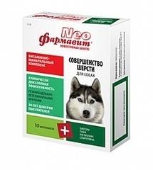 "Витамины ""ФАРМАВИТ NEO"" для собак"