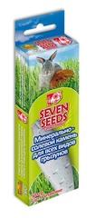 Минерально-солевой камень «SEVEN SEEDS» для грызунов 50г