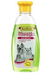 """Шампунь БиоФлор """"Репейный"""" противоаллергенный для кошек и собак"""