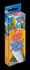 Минеральный камень «SEVEN SEEDS» для всех видов птиц 50г
