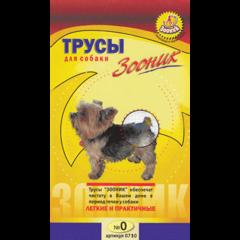 Трусы гигиенические для собак №0 Зооник