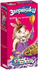 Корм для кроликов ЗВЕРЮШКИ