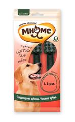 Мнямс. Зубные щетки для собак. Размер L