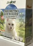 SMILE CAT Лакомство для кастрированных и стерилизованных кошек с таурином и L- карнитином