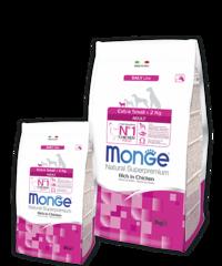 Monge Extra Small Adult Корм для взрослых собак миниатюрных пород
