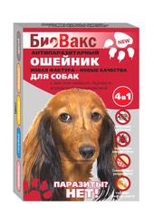 БиоВакс ошейник против паразитов для собак 65см