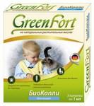 БИОкапли для кошек GreenFort