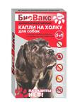 """Капли антипаразитарные """"БиоВакс"""" 5в1 для собак"""