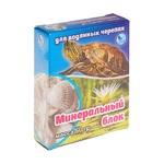 Минеральный блок для водяных черепах, 60гр