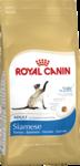 Корм для взрослых сиамских кошек/ ROYAL CANIN SIAMESE ADULT