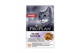 Pro Plan Adult 85 гр