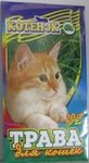 "Трава ""Котенок"" для кошек 20 гр."