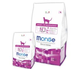 MONGE CAT ADULT (для взрослых кошек)