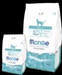 MONGE CAT HAIRBALL (для выведения комочков шерсти)
