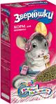 Корм для крыс и мышей Зверюшки