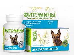 """Фитомины """"Фитоэлита"""" для укрепления зубов и костей"""