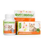 """Фитомины """"Фитоэлита"""" для иммунитета кошек"""
