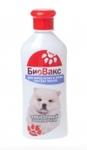 Шампунь для собак БиоВакс для пород белых мастей