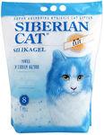 Сибирская кошка Элита силикагелевый наполнить