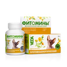 """Фитомины """"Фитоэлита"""" против аллергии для кошек"""