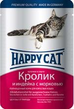 Пауч Happy Cat Кролик и индейка нежные кусочки в соусе
