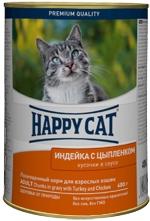 Консервы Happy Cat Индейка с Цыпленком кусочки в соусе