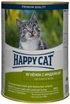 Консервы Happy Cat Ягненок с Индейкой кусочки в желе