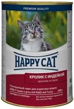 Консервы Happy Cat Кролик с Индейкой кусочки в соусе