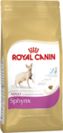 Корм для взрослых кошек породы Сфинкс\ ROYAL CANIN SPHYNX ADULT