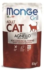 Monge Cat Grill Pouch паучи для кошек