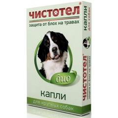 Капли от блох для собак Чистотел БИО