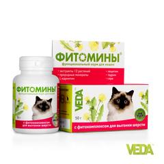 """Фитомины """"Фитоэлита"""" для выгонки шерсти для кошек"""