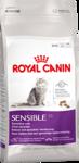 Корм для кошек с чувствительной пищеварительной системой/ ROYAL CANIN SENSIBLE 33