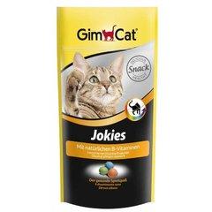 Витаминные шарики Джимпет Джокис для кошек