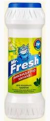 Порошок Mr. Fresh 2в1 ликвидатор запаха для кошачьих туалетов