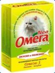 Витамины для кошек Омега NEO (биотин, таурин)